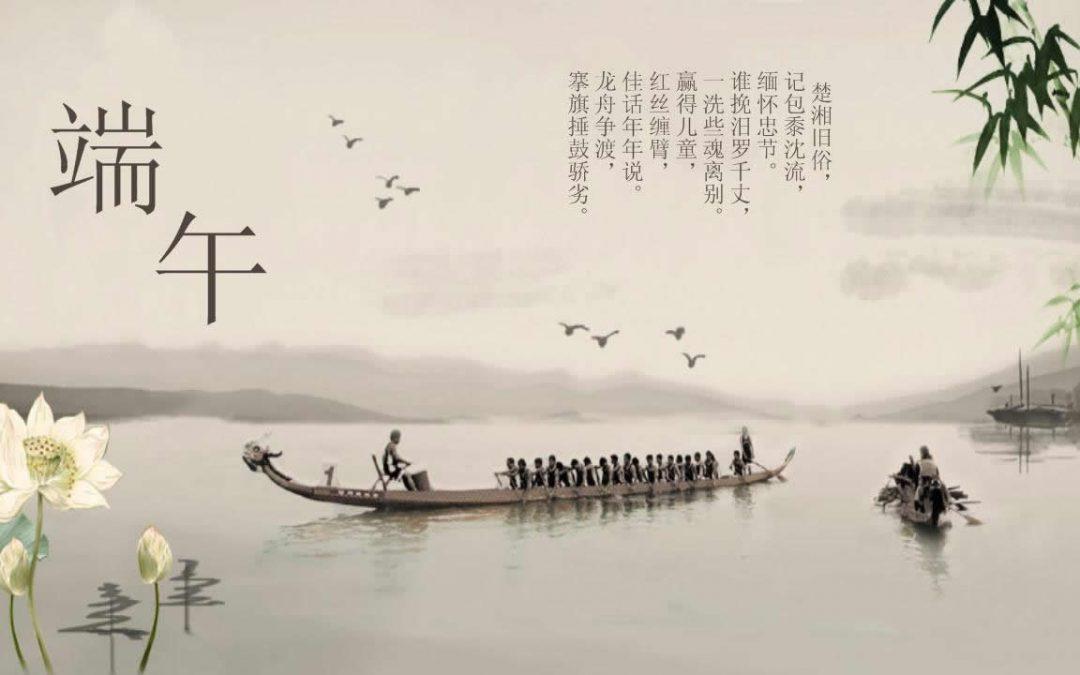 [She.hr] Utrka zmajevih čamaca, najbrža vodena utrka na svijetu