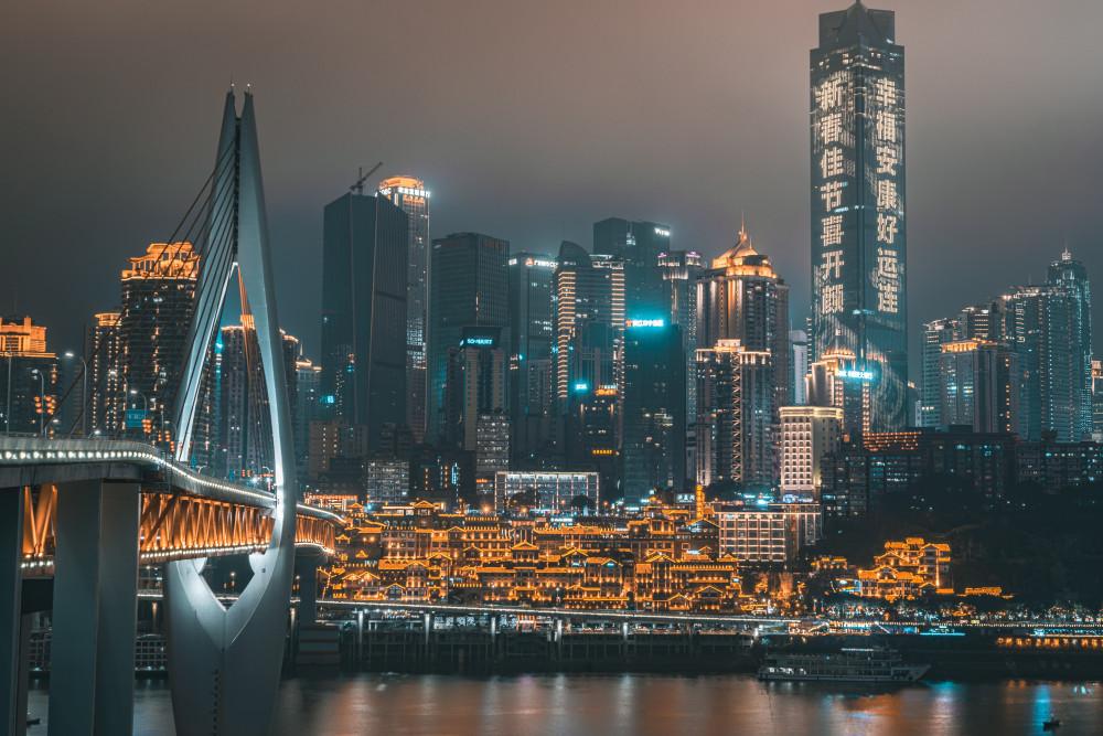 Chongqing, istočni New York