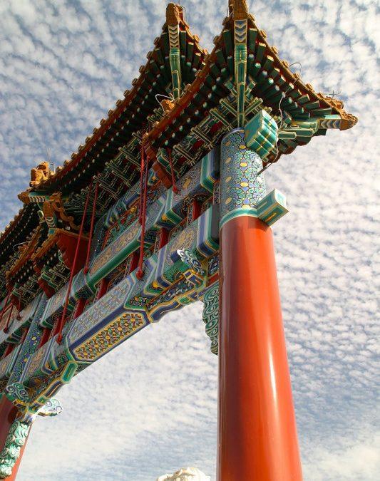 Kineski krovovi
